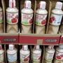 Costco代購 Kewpie 胡麻醬1公升