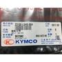 『 摩托工廠』光陽KYMCO原廠  LGH5皮帶  雷霆125皮帶