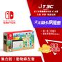 《預購》任天堂 Nintendo Switch《集合啦!動物森友會》特別版主機《能等候再請訂購 / 預估六月份排單發貨》
