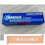 買三送一 新版正品澳洲Lamisil cream腳氣膏 療黴舒去腳氣軟膏水泡去腳臭腳癢霜15g#滿299起出貨