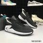 耐吉NIEK JORDAN PFX 喬丹 黑白 運動 時尚 個性 舒適 潮流 百搭 實戰 籃球鞋