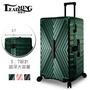 【加賀皮件】Leadming X-SPORT 多色 運動版 鋁框 胖胖箱 旅行箱 30吋 行李箱