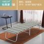 男潮室內便攜簡易簡易移動床上用鋪地床架子午休單人折疊床加固