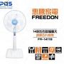 電風扇 14吋 立扇 惠騰 FR-14119  台灣製造  電扇 家用扇 直立扇 台南 PQS 限量促銷