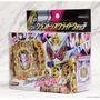 【現貨】日版 萬代 假面騎士ZI-O時王DX Grand 堂皇 最終形態表盤