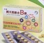 《強化版》法國天然專利B群+酵母鋅30粒/盒 買5送1免運