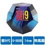【限搭機】INTEL i9-9900K 八核/16執行緒/3.6GHz(↑5.0GHz)/16M快取/95W/無風扇(代理商)