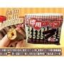 【現貨,限時特價衝量⏳】日本境內德用巧克力棒/巧克力玉米棒30入