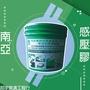 《邦宇裝潢工程行》⚡現貨⚡南亞 感壓膠 塑膠地板膠 地板專用膠 PVC地板專用膠  12kg 5kg