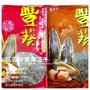 【傑憶食品】盛香珍豐葵瓜子 3kg