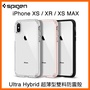 免運 Spigen SGP iPhone 11 XS MAX XR 8/7 Ultra Hybrid 透明防摔手機殼