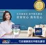 【漆太郎】Dulux得利991竹炭健康居抗甲醛乳膠漆 平光 1G(加侖) / 5G(加侖)