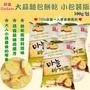 「現貨」韓國Dadam大蒜麵包餅乾 小包裝版 100g【宥均小舖】