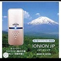 日本超夯ionion jp隨身攜帶空氣清淨機!!