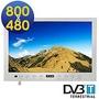旅行者 Monita 10.2吋電視 HDMI有線+HD數位電視 (MT-10258HD /mt-10258DTA)