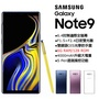 Samsung Galaxy Note 9 (6G/128G)