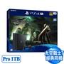 PS4 Pro主機1TB太空戰士7 FINAL FANTASY VII同捆組
