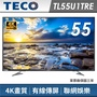 TECO東元 55吋 4K連網顯示器+視訊卡TL55U1TRE