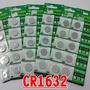 【珍愛頌】I021 CR1632 3V 納智捷 遙控器 高品質 大鈕扣 水銀 電池 計算機 手錶 主機板 Luxgen