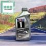 油樂園 Mobil 1 FORMULA M 5W40 5w-40 全合成機油 M-BENZ 美孚一號 賓士 229.5