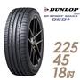 【DUNLOP 登祿普】SP SPORT MAXX 050+ 高性能輪胎_225/45/18(MAXX 050+)