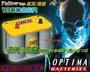 【中壢電池】OPTIMA 130D26R 美國皇霸 汽車 油電車 儲能電瓶 風力發電 太陽能 UPS 不斷電 無停電裝