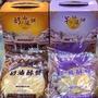 奶油酥餅 (奶油原味+芋頭) 大甲名產 台中名產 伴手禮 可提式禮盒 奶素可食