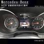 =音韻車業=賓士  BENZ  ACC自動跟車系統 智慧駕駛輔助套件 sa239 W205 GLC W253