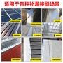 丁基防水膠帶鋁箔卷材屋頂樓房水管強力補漏萬能貼廚房衛生間止水