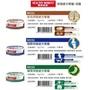 ✨滿24罐送1隻潔牙骨✨💕安佳寵物💕關鍵時刻 寵物保健機能罐頭