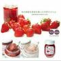 ☆現貨☆日本 輕井澤果醬 澤屋SAWAYA天然草莓/草莓牛奶/藍莓/巨峰葡萄 果醬