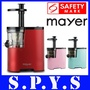 Mayer MMSJ130 Slow Juicer. In Red, Mint and Pink. Safety Mark Approved. 1 Yr Wty