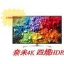 ***東洋數位家電***全台含運LG 55型Nano Cell™SUPER UHD 4K  55SK8000PWA