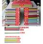 【幸福瓢蟲手作雜貨】15*10夾心橡皮磚~雕刻橡皮~-手刻橡皮擦-DIY橡皮~橡皮章 印章素材