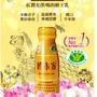 妍本家蜂王乳👍60ml 24瓶/盒