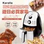 👑 代購全新宅配免運 Karalla 日本熱銷快速健康氣炸鍋 KC15025-10200