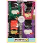 (好市多代購)TWS 特級砂糖 / 精緻砂糖(二砂)/ 手工純黑糖 / 結晶冰糖  每包均為 2公斤