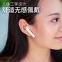 蘋果無線藍芽耳機雙耳iPhone7迷你airpods超小x入耳式8JERX 6P特惠免運 有小禮物送唷