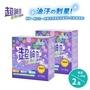 【超神奇】台灣製 萬用酵素潔淨粉 酵素粉 自然分解 去油汙 去農藥 去茶垢 咖啡垢(1.5kg/盒--2盒)