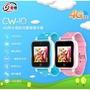 【東京數位】全新 智慧 IS 愛思 CW-10 4G 防水 視訊兒童智慧手錶 LINE視訊通話 雙向聲控翻譯 精準定位