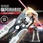 全自動剝線鉗日本福岡萬用剝皮撥線器鉗子多功能電工專用開線工具