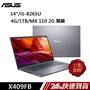 ASUS X409FB-0021G8265U 14吋 窄邊筆電 星空灰 (i5-8265U/4G/1TB) 蝦皮24h