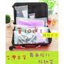 【20絲加厚款】旅行收納袋 夾鏈袋 拉鍊袋 防塵袋 收納袋 居家收納 夾鍊袋 衣服包裝袋 密封袋 束口袋 衣物防水