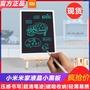 ❉【現貨速運】小米 米家液晶小黑板兒童電子光能寫字板非磁性涂鴉用手寫板畫板