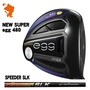 專業齒輪NEW SUPER egg 480高反論司機PRGR NEW SUPER egg 480 DRIVER Speeder SLK supidamekakasutamu日本型號 GOLF SHOP ZEROSTATION