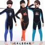 2mm兒童潛水服 neoprene潛水衣 衝浪衣 防寒兒童泳衣  冬游泳衣小孩-多檸百貨