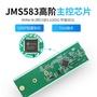 ♙✶✵M.2硬盤盒NVME轉USB3.1GEN2/typec外接三星英特爾pcie雷電硬盤盒