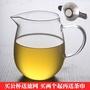 #折扣商店#耐熱公道杯耐高溫玻璃公道杯優質耐熱玻璃功夫茶具公杯茶海分茶器