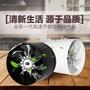 抽水機 管道風機排氣扇廚房換氣扇6寸送風機排風扇強力抽風機衛生間150mm【韓國時尚週】
