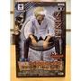 金證 日版 香吉士 山治 文斯莫克家族 SANJI VINSMOKE FAMILY Vol.3 海賊王 航海王 公仔
